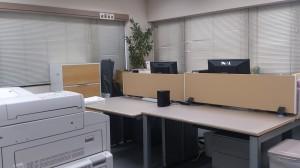 事務スペース